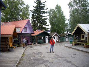 Fairbanks - Pioneer Park